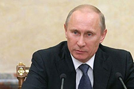 The Psychology of Putin